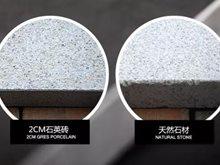 实用干货 | 景观石材饰面防返碱工艺工法