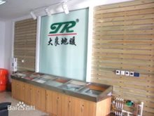 為什么選擇北京大良地暖安裝地暖