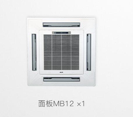 中央空調-1