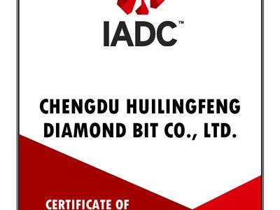 IADC证书