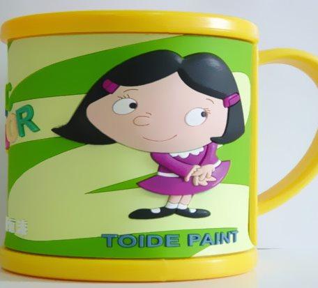 M010 Gift Mugs