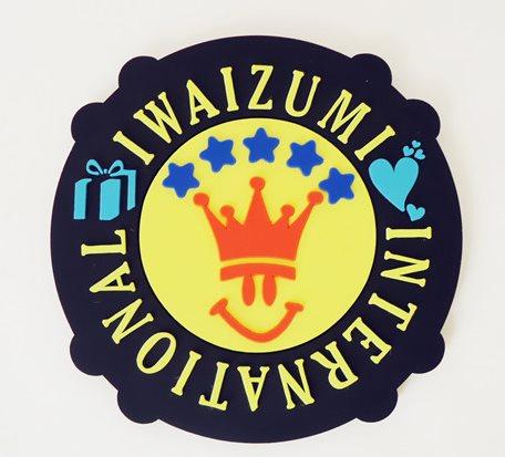 I-CC014 IWAIZUMI Gift Coasters
