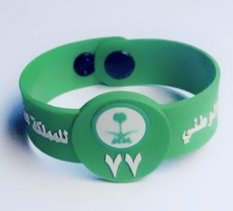 SoftPVC Wristband
