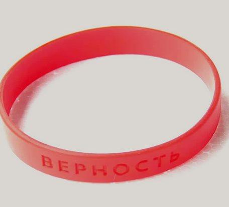 Single Layer Debossed Silicone Bracelet