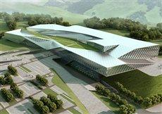 文化会议展览建筑