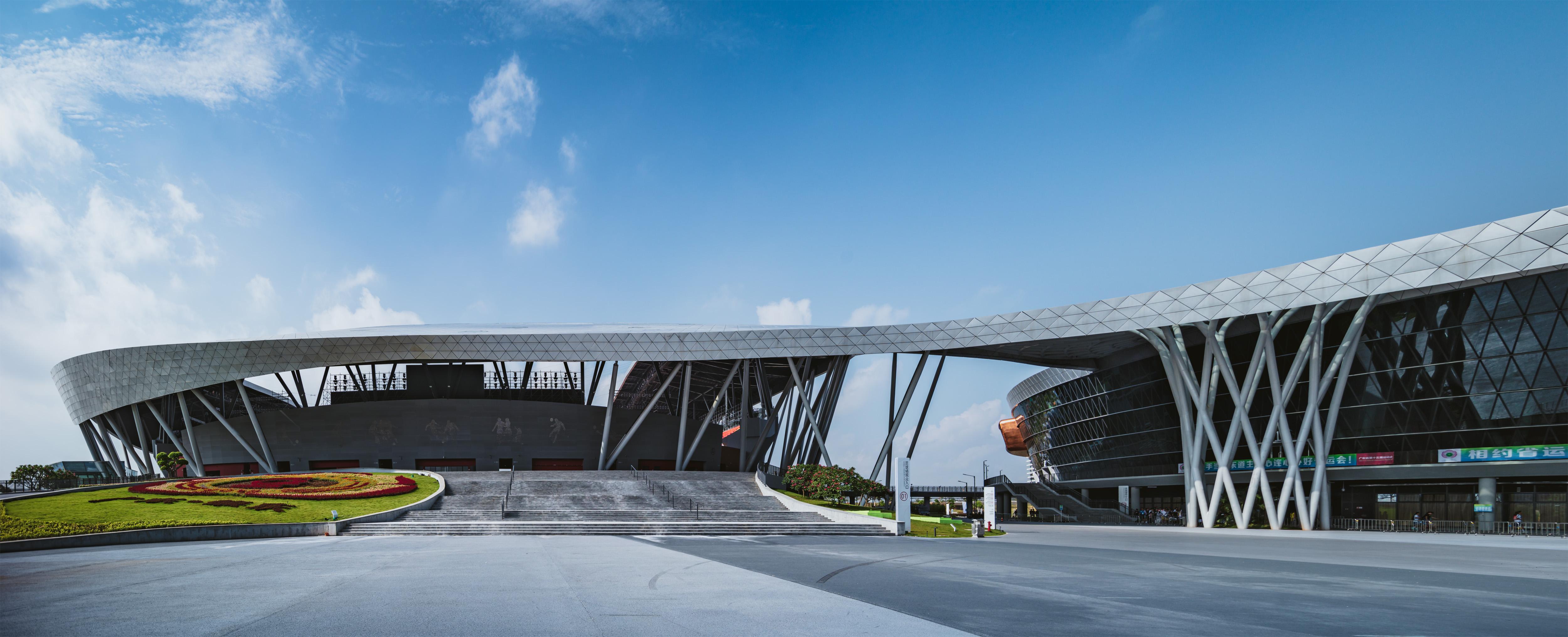 肇庆体育中心