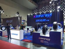 CIT Expo China International Tire Expo Shanghai 2019