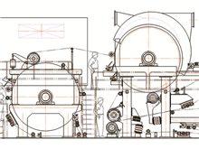 1092-5200 mm Fourdrinier paper machine