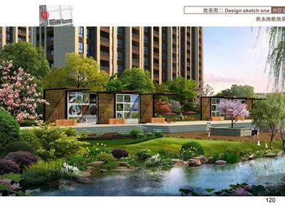 华容田家湖公园05