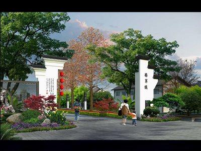 操军镇美丽乡村设计-轴线入口远