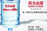 山泉水真的能直接饮用吗?