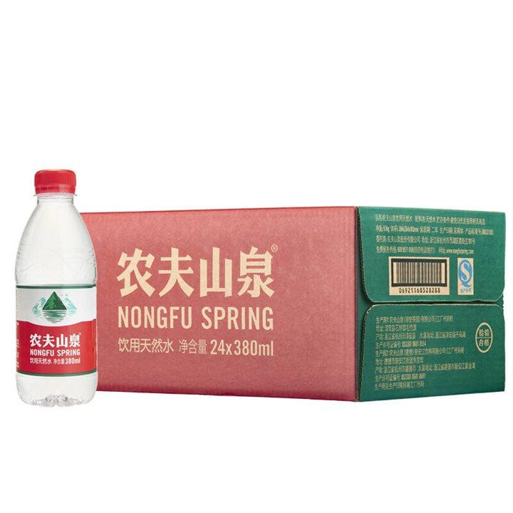 农夫山泉550ml*28瓶一箱