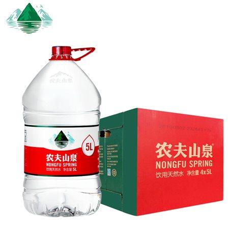 农夫山泉5L*4瓶装一箱