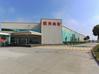 丹江口工厂