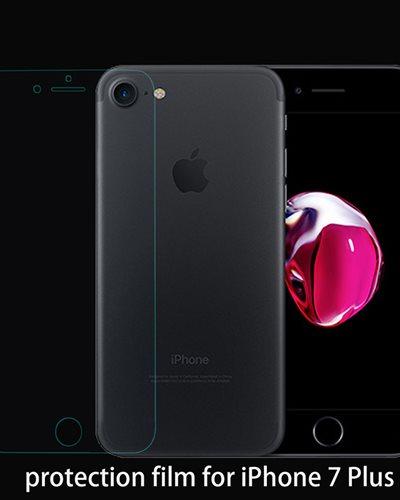 TDX® 7G Plus手机钢化保护膜适用iPhone7Plus机型