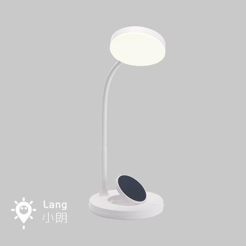 Q16A 无线充台灯