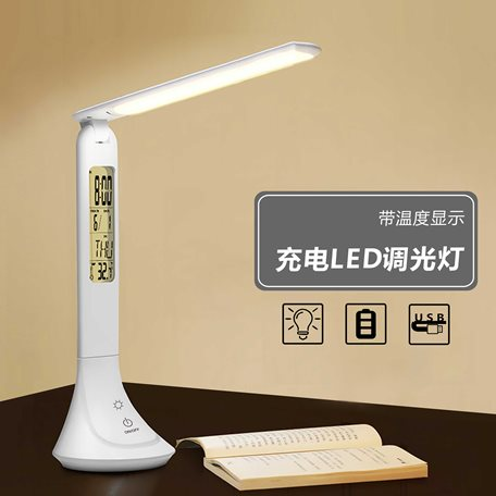Q20 LED desk lamp & perpetual calendar