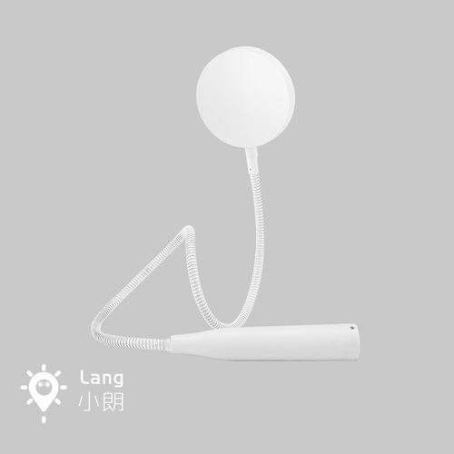 Q36 软管台灯