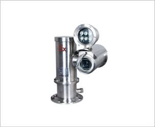 XUA-EX620F-HY 海事一体化摄像机(网络 高清 红外)